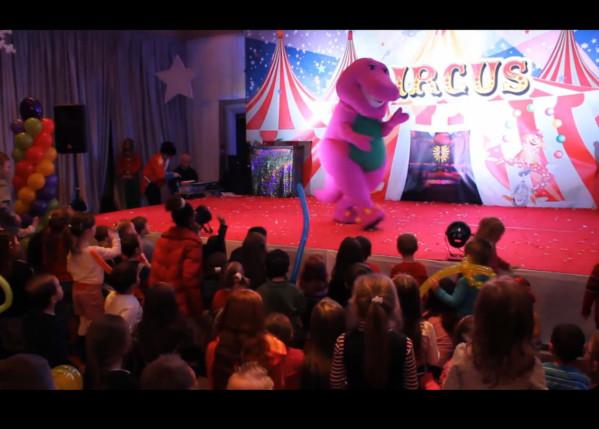 circus_event